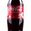 Постер, плакат: AYTOS BULGARIA JANUARY 28 2014: Coca Cola isolated on white