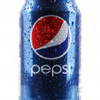 ������, ������: AYTOS BULGARIA FEBRUARI 01 2014: Pepsi isolated on white bac