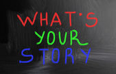 What's your story? — Stockfoto