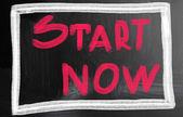 Start now concept — Stock Photo