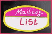 Mailing list — Stock Photo