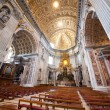Stock Photo: Inside St. Peter's Basilica