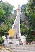 Buddhist temple on Wat Yan — Stock Photo