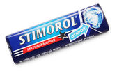 Stimorol chewing gum — Stock Photo