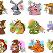 Stock vektor: Chinese cartoon zodiac signs