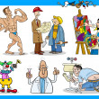 Stock Vector: Cartoon occupations characters set
