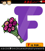 Letter f with flowers cartoon illustration — Stock Vector