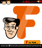 Letter f with face cartoon illustration — Stock Vector