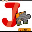 Letter j with jigsaw cartoon illustration — Stock Vector