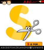 Letter s with scissors cartoon illustration — Stock Vector