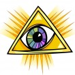 Eye of providence illustration — Stock Vector