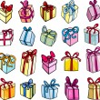 Christmas or birthday gift clip art set — Stock Vector