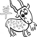 Постер, плакат: Goat chinese zodiac horoscope sign