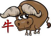 Ox chinese zodiac horoscope sign — Vetorial Stock