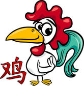Rooster chinese zodiac horoscope sign — Stockvektor