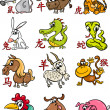 Chinese zodiac horoscope signs set — Vecteur