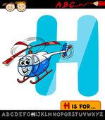 Letter h helicopter hat cartoon illustration — ストックベクタ