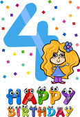 Fourth birthday cartoon design — Stock Vector