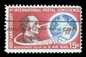Montgomery Blair — Stock Photo