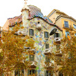 Casa Battlo - Stok fotoraf