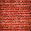 Square stonewall pattern — Stock Photo #12426949