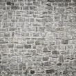 Stonewall background — Stock Photo
