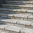 Stock Photo: The Steps