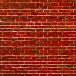 Stonewall background — Stock Photo #18015327