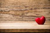 Red heart. — Stock Photo