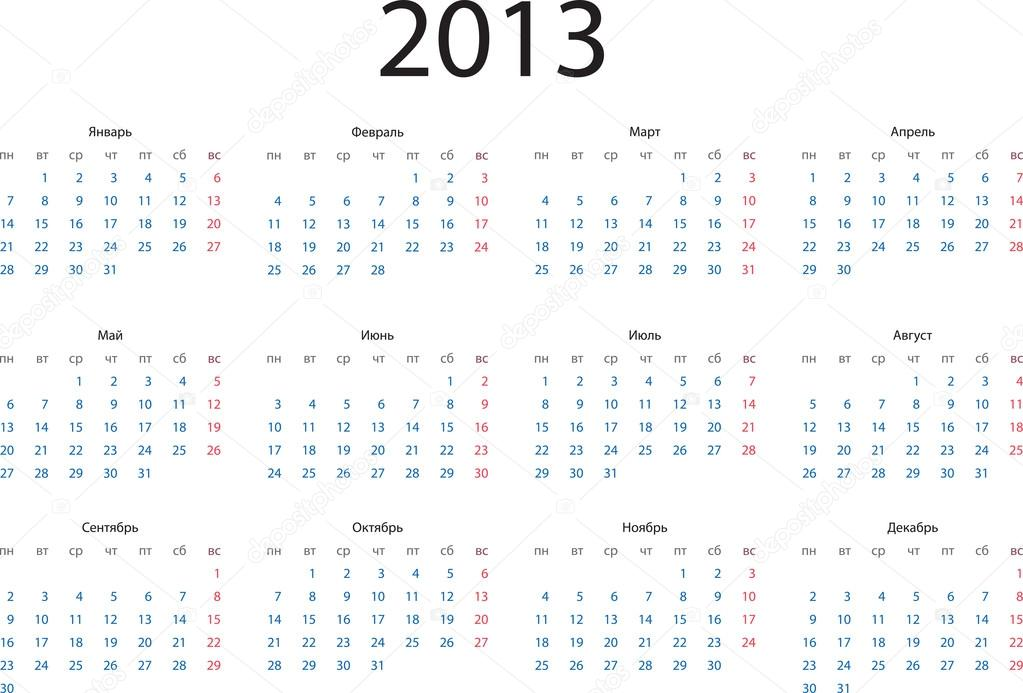 Editable vector template of 2013 calendar in Russian language — Stock Vector #12589845