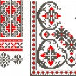 Romanian traditional patterns — 图库矢量图片