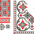 Romanian traditional patterns — Stockvectorbeeld