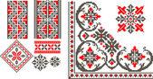 Romence geleneksel desenler — Stok Vektör