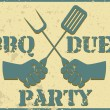 BBQ duel party — Stock Vector