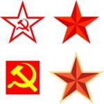 ������, ������: Communism