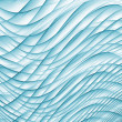 Stock Photo: Intersecting Waves