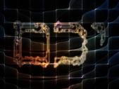 Hidden Name of God — Stock Photo