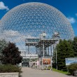 Stock Photo: Montreal Biosphere, Canada