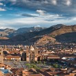 City of Cuzco — Stock Photo