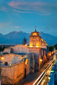 Catalina convent arequipa — Stock Photo
