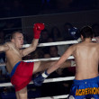 Stock Photo: Thai Championship Fight