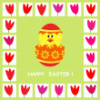 Easter card with chick — Stock Vector
