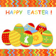 Stock Vector: Easter card with eggs