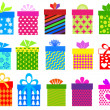 Gift boxes set with different pattern — Stock Vector