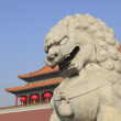 Stock Photo: Stone lion