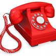 3d red old-fashioned phone — Stock Photo