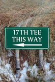 17th tee this way sign — Stock Photo