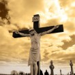 The crucifixion — Stock Photo #21754333