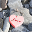 Hot love on the rocks — Stock Photo