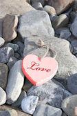 Hot love on the rocks — Stock Photo